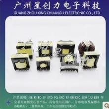 供应EF20高频变压器开关电源变压器