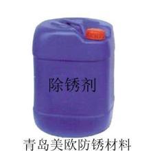 供应阳信钢筋除锈剂图片