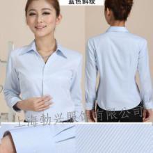 供应女式长袖衬衫/女士衬衫图片/衬衫款式