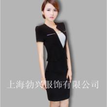 上海定做奥特维斯女裙装/西服定制