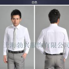 上海制衣厂/定做白领衬衫/衬衫正装面料制作