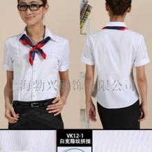 供应商务时尚女衬衫定做/衬衫加工定做/