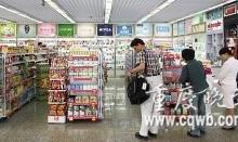 供应美国汉斯牌番茄膏企业备案批发