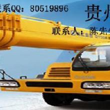 供应黔西吊车8—300吨出租