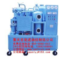 废油脱色再生滤油机