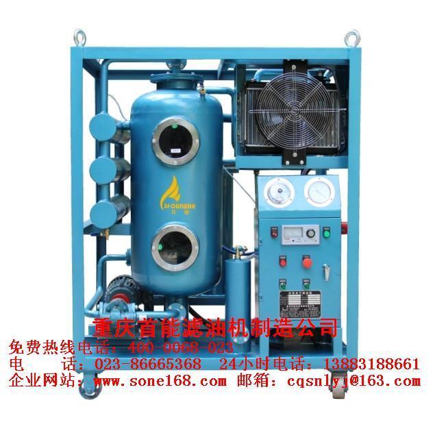 供应重庆首能优质高品质高效真空滤油机