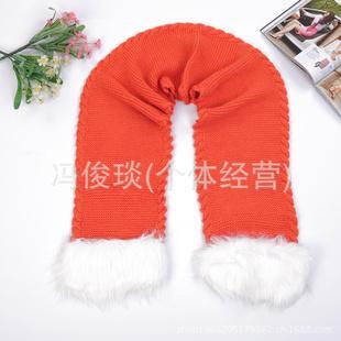 供应专业生产冬季保暖围巾
