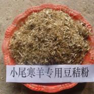 养殖草粉饲料图片