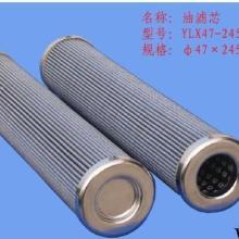 供应不锈钢异形滤芯