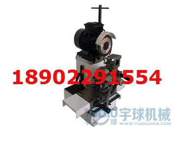 供应多功能圆弧刀具磨刀机YQM125A-V