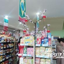 供应广州机场进口核桃干清关手续批发