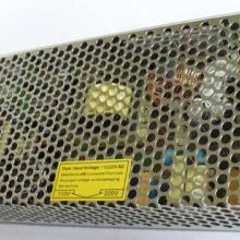供应5V20A铁壳电源