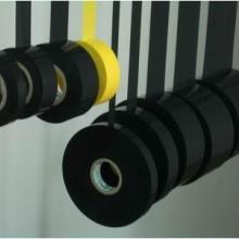 供应电工胶带
