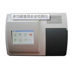 供应宁夏霉菌毒素检测仪