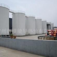 供应常州横能合成型导热油生产商_质量保证 合成导热油330图片