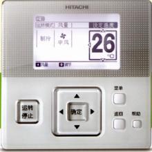 供应重庆环保中央空调中央空调线控器