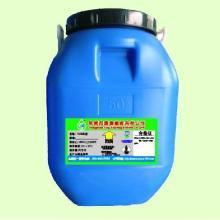供应防水胶
