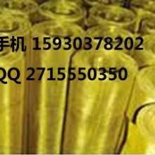供应安平黄铜网黄铜网价格铜网铜丝网黄铜网