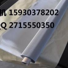 供应120目不锈钢网120目金属筛网120目筛网厂批发