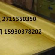 100目铜网100目铜丝网图片