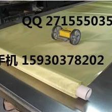 供应黄铜网价格铜网铜丝网黄铜网黄铜丝网