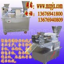 供应包饺子机器饺子机器