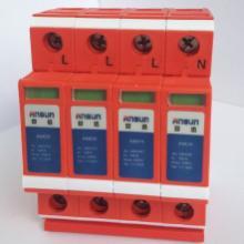 模块电源防雷器