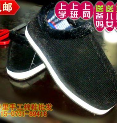 舒适棉鞋图片/舒适棉鞋样板图 (1)