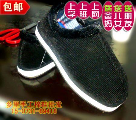 供应手工棉鞋保暖鞋棉鞋批发手工棉鞋