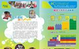龙华产品手册产品目录设计印刷图片