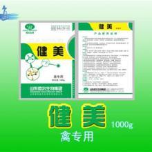 山东■饲料添加剂厂家