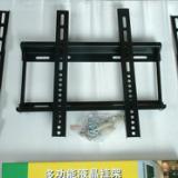 供应LED电视支架价格/LED电视支架价格直销