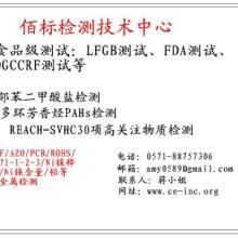 供应DMF检测认证