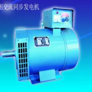 江苏星光/TFW2无刷三相同步发电机图片
