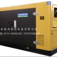 供应低噪音发电机低噪音发电机组