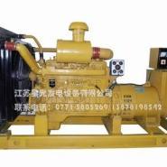 300KW发电机价格//300千瓦上柴发电机组//300KW发电机组
