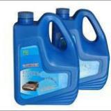 供应汽车齿轮油