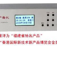 供应部队广播系统设备/自动播放主机/功放/号角/音柱/音箱