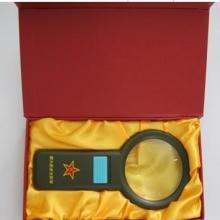供应带灯大号充电放大镜 便携式带光源放大镜 3倍放大镜
