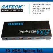 HDMI分配器1进4出图片