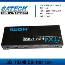 供应高清播放机HDMI分配器一分四