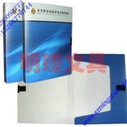 质量监督局PP塑彩色柯印档案盒图片