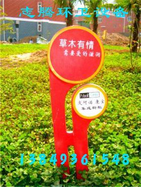 公园草地牌销售