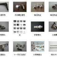 不锈钢锁芯锁头图片