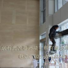 供应南京劳务派遣公司,南京劳务外包,南京工厂保洁托管