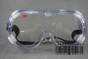 DA东莞鼎安防护眼镜眼罩图片