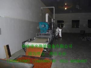 供应农产品微波加工设备