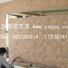 供应孝感黄冈鄂州黄石咸宁荆门液体壁纸价格墙艺漆魔块背景墙厂家图片