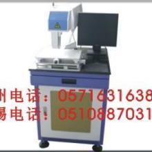 激光设备CO2激光打标机 激光设备 CO2激光打标机 O2激光打标机找一网图片