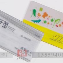 福州吊牌卡生产PVC异形卡制作价格表